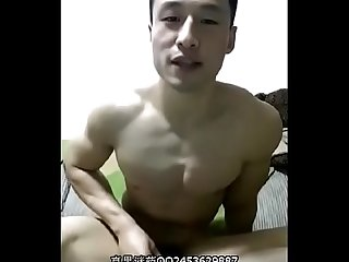 chinese coach men cum