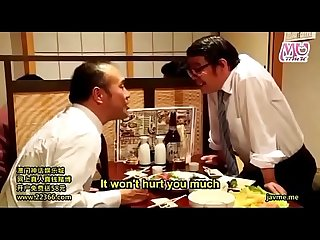 Fucked by husband's boss and client pt 3 (ENG SUBTITLE) -More at..
