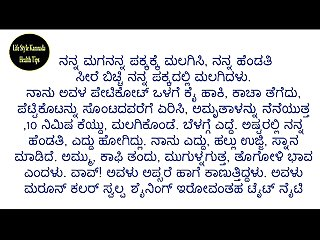 kannada lifestyle health tips kannada